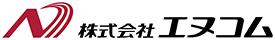 株式会社エヌコム